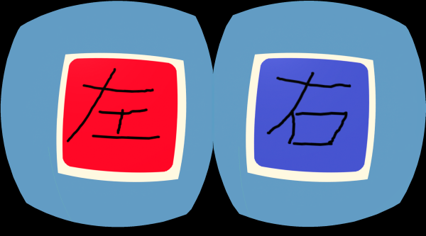 vrplane-stereo.png