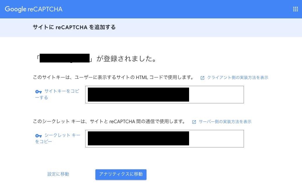 スクリーンショット 2021-01-13 22.21.35.jpg