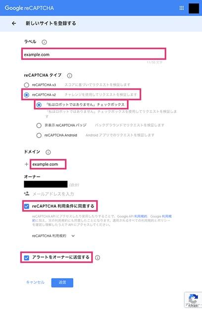 reCAPTCHA-register.jpg