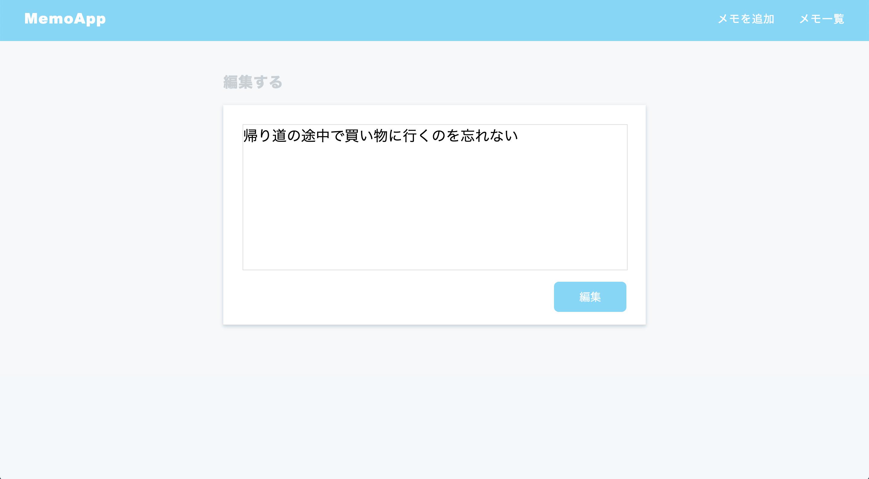 スクリーンショット 2020-08-01 23.24.55.png