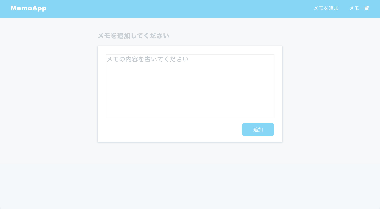 スクリーンショット 2020-08-01 23.23.45.png