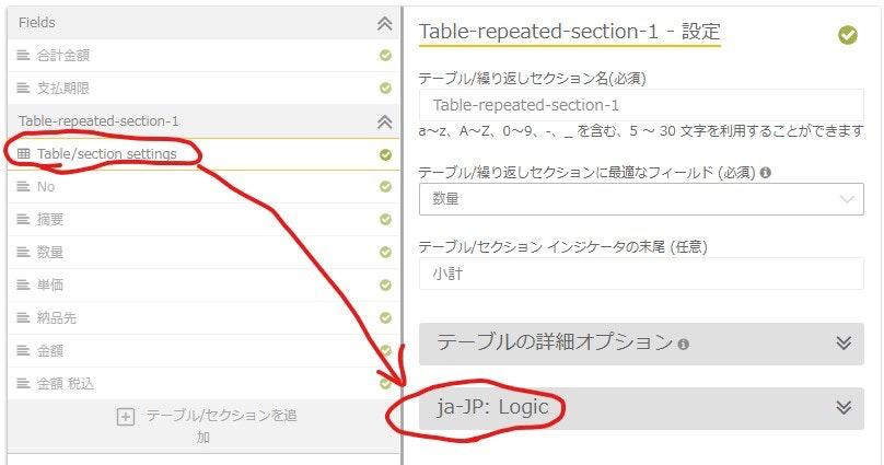テーブル_ここにある.jpg
