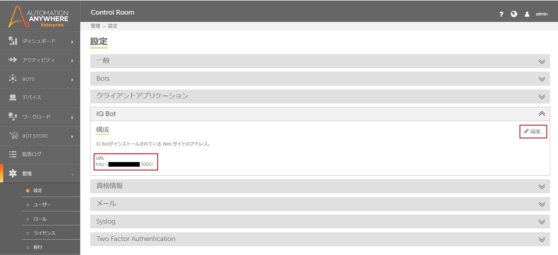 CRの登録画面.jpg