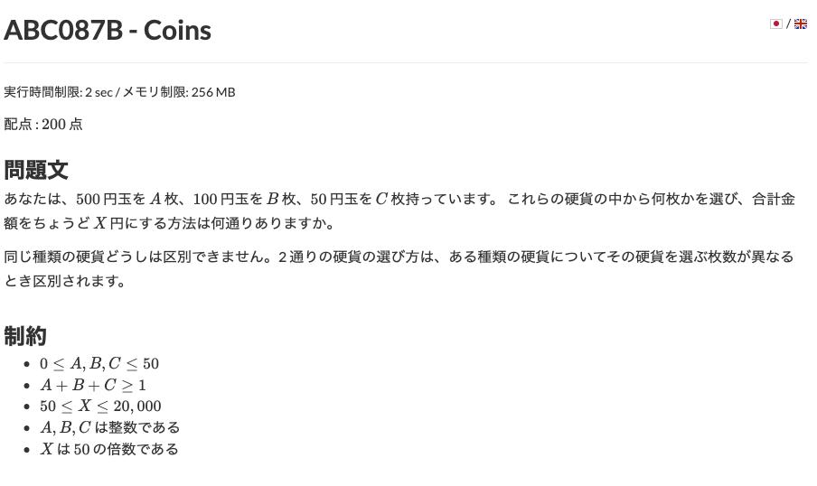 スクリーンショット 2020-02-19 14.44.12.png