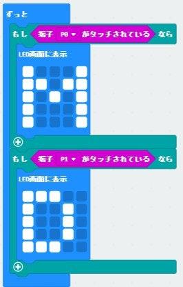 microbit.jpg