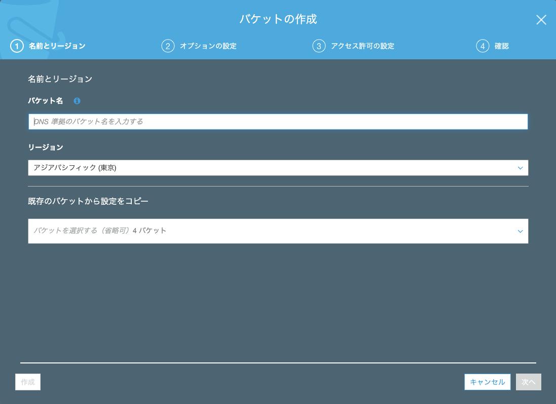 スクリーンショット 2020-08-14 14.45.09.png