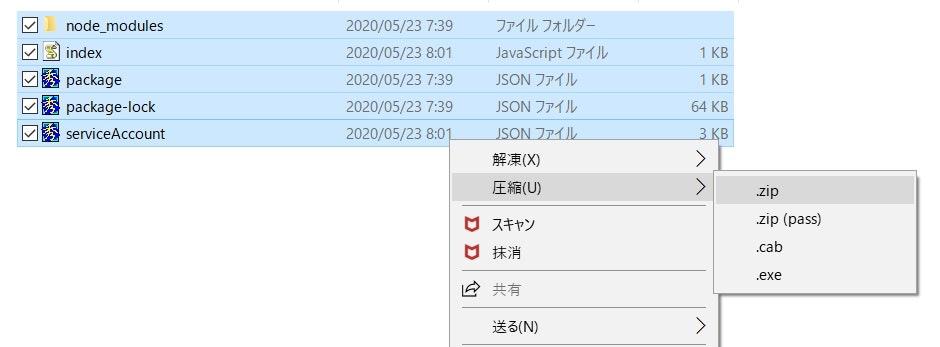 新しいビットマップ イメージ (4).jpg