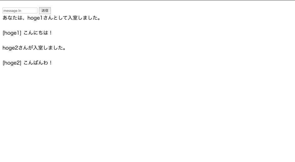 スクリーンショット 2020-04-19 16.05.57.png