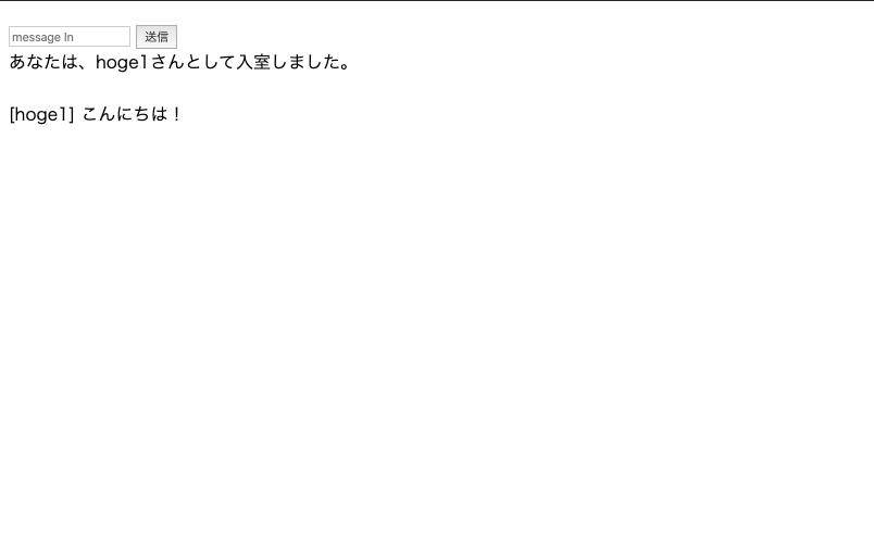 スクリーンショット 2020-04-19 16.00.01.png