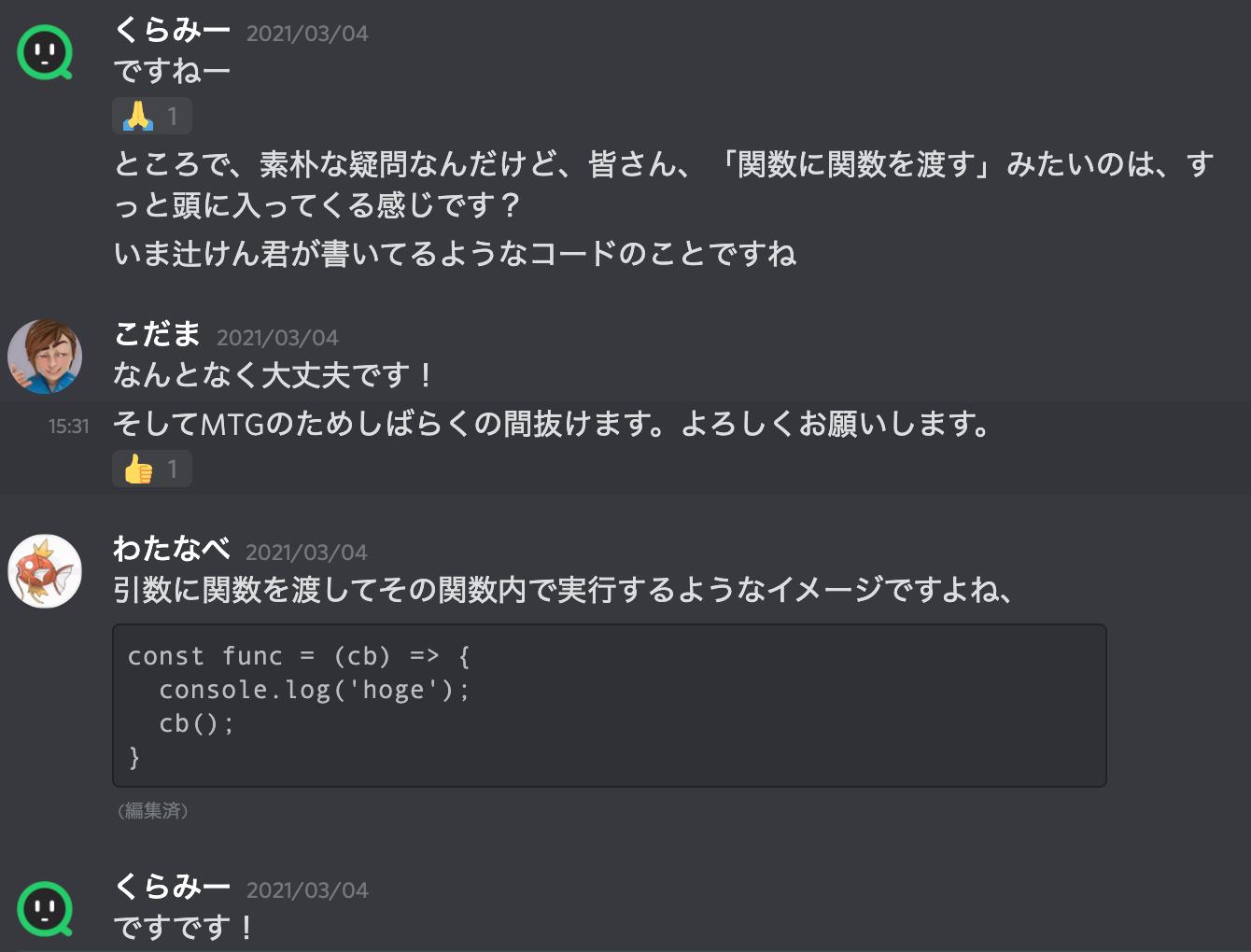 スクリーンショット 2021-03-08 11.37.34.png