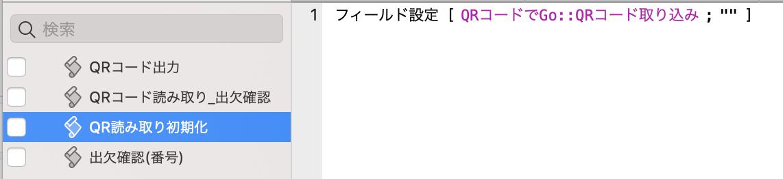 スクリーンショット 2020-12-06 18.59.49.png