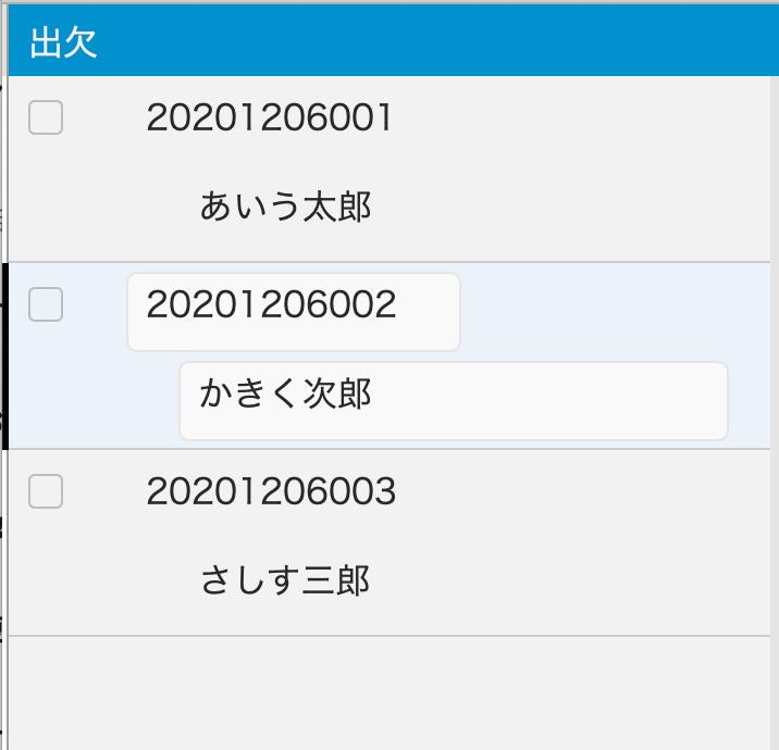 スクリーンショット 2020-12-06 18.59.20.png