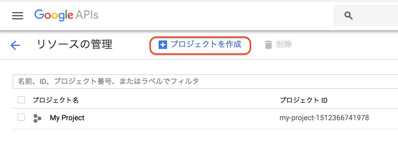 googleAPIPre2.png