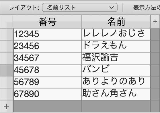スクリーンショット 2020-12-24 23.10.48.png