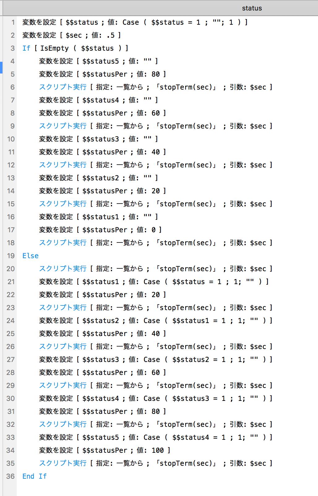 status bar script