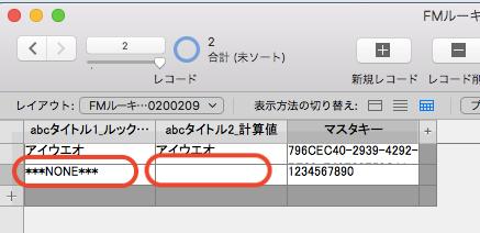 スクリーンショット 2020-02-10 17.47.10.png