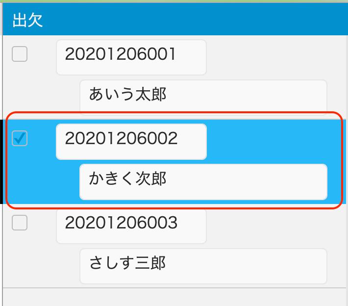 スクリーンショット 2020-12-06 23.03.21.png