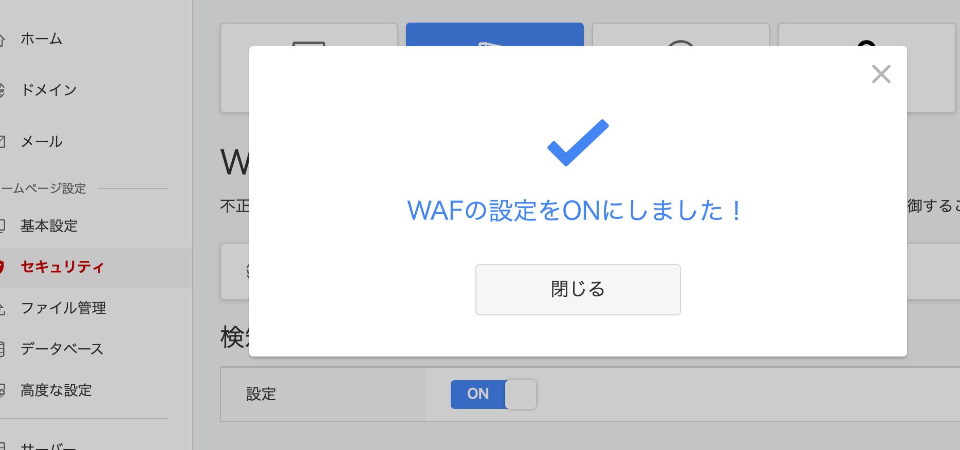 スクリーンショット 2021-03-01 15.25.25.png