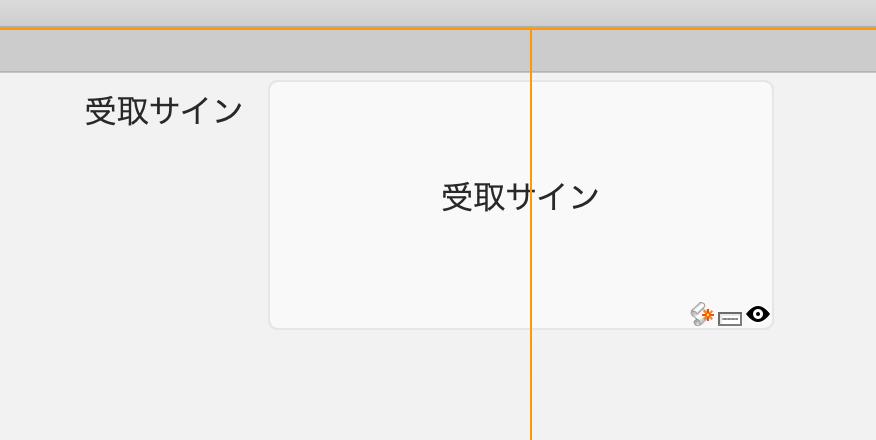 スクリーンショット 2020-11-20 14.58.02.png