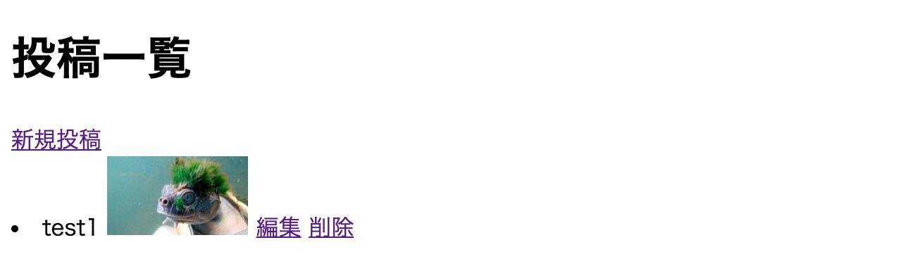 スクリーンショット 2020-07-26 21.36.05.png