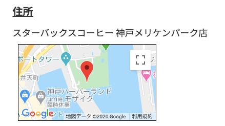 map-google.png