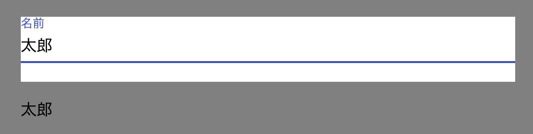スクリーンショット 2020-06-19 14.36.47.png