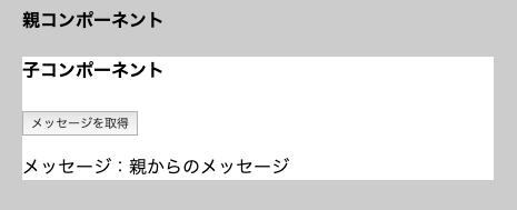 スクリーンショット 2020-04-01 16.20.53.png