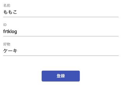 スクリーンショット 2020-05-23 11.33.15.png