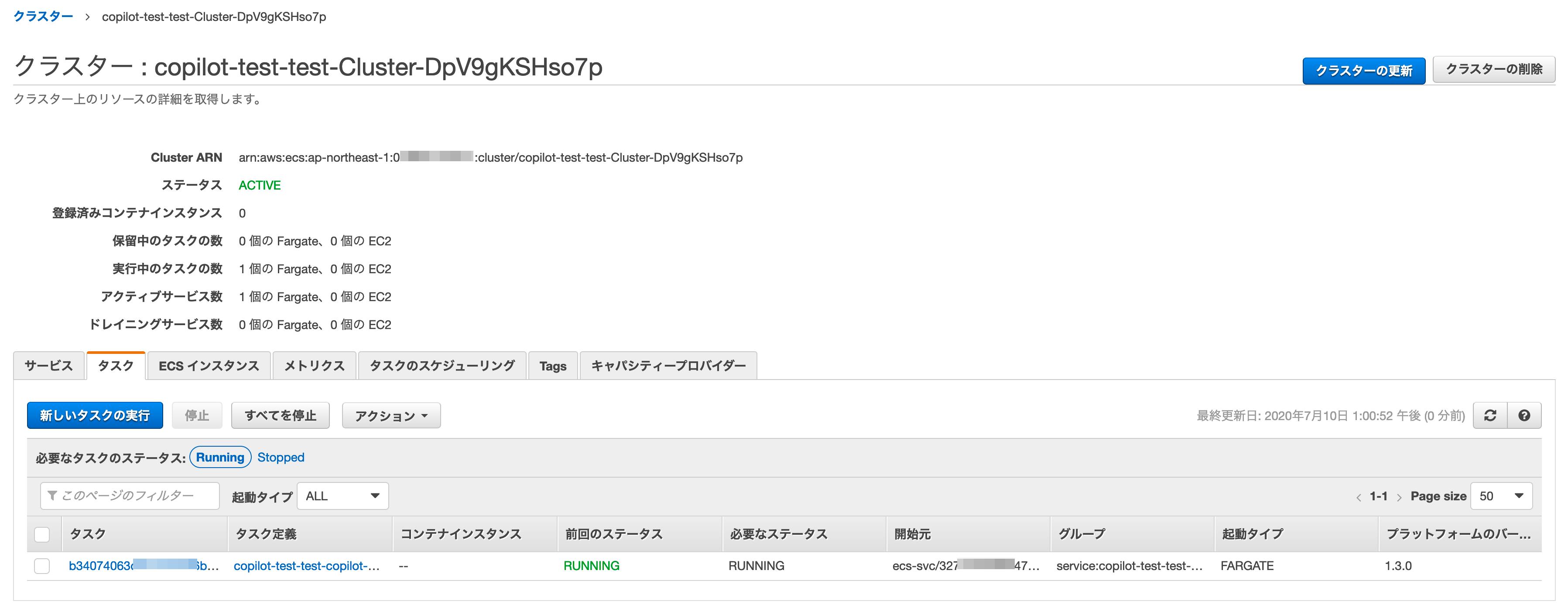 スクリーンショット 2020-07-10 13.01.05.png