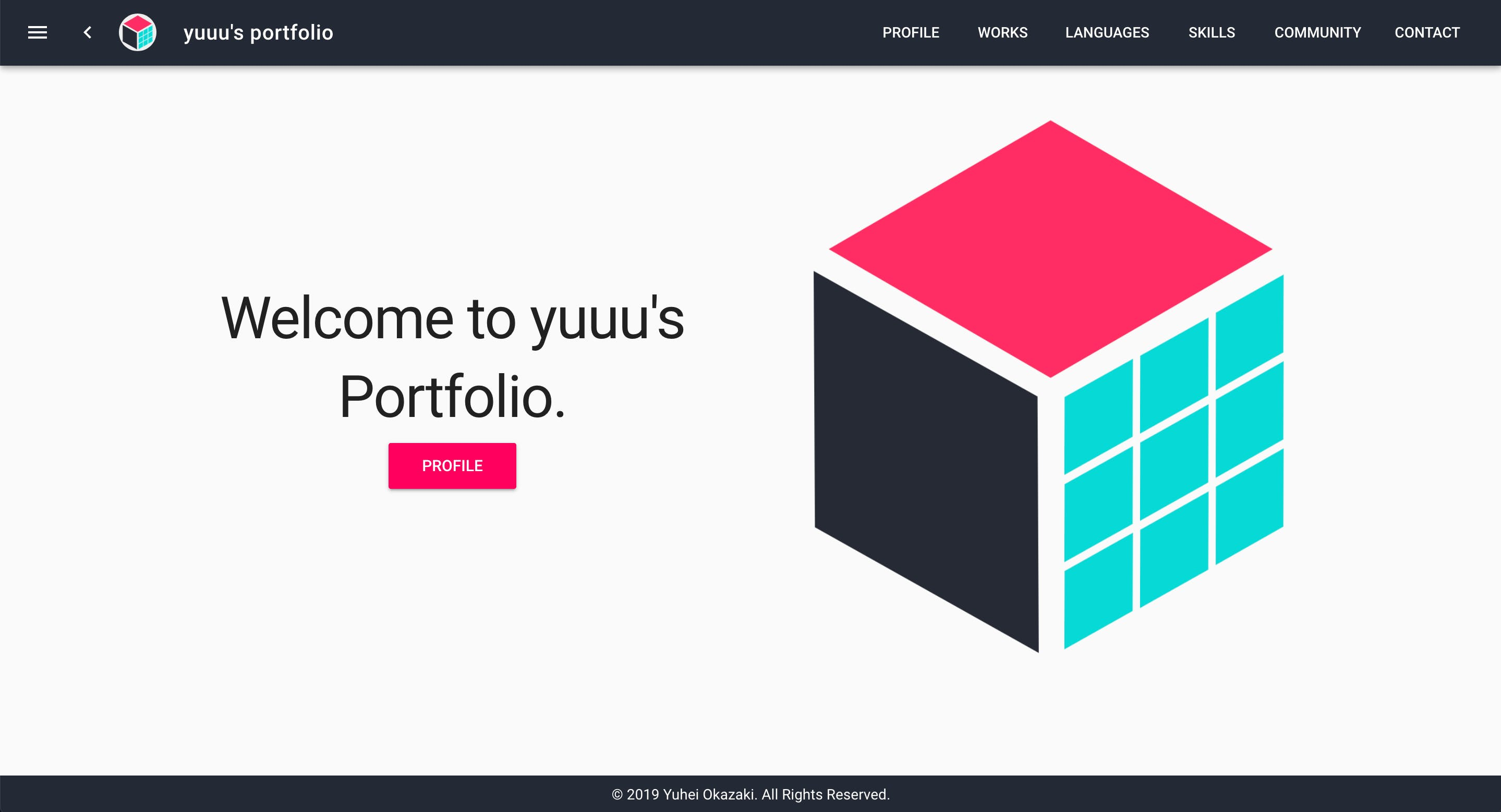 Banners_and_Alerts_と_yuuu_s_portfolio.png