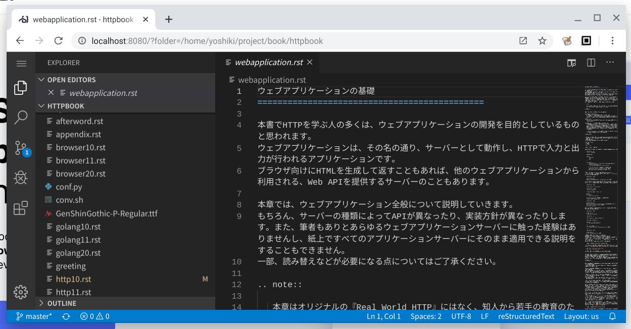 Screenshot 2019-11-27 at 23.10.22.png