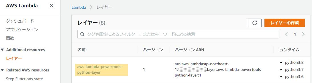 lambda_001-2.png