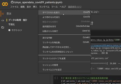 Screenshot at 2020-04-01 00-23-21.png