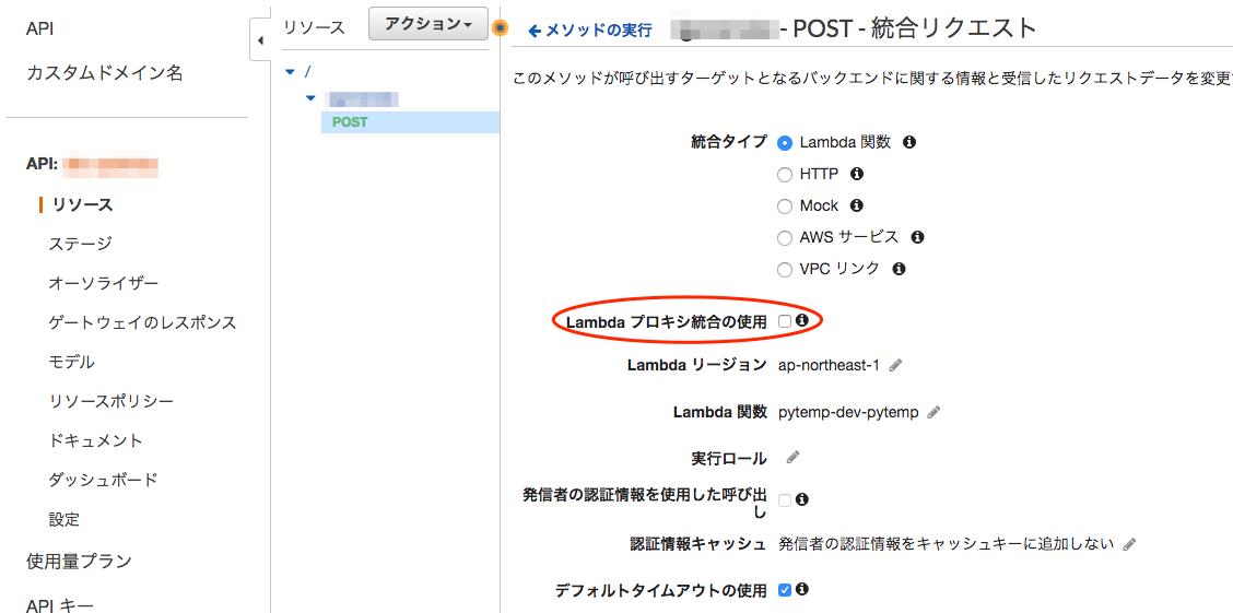 API_Gateway_1.png