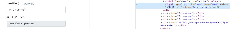 スクリーンショット 2021-01-13 20.58.02.png