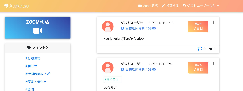 スクリーンショット 2020-11-26 17.14.23.png
