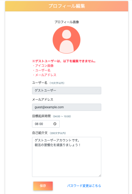 スクリーンショット 2021-01-13 20.49.38.png