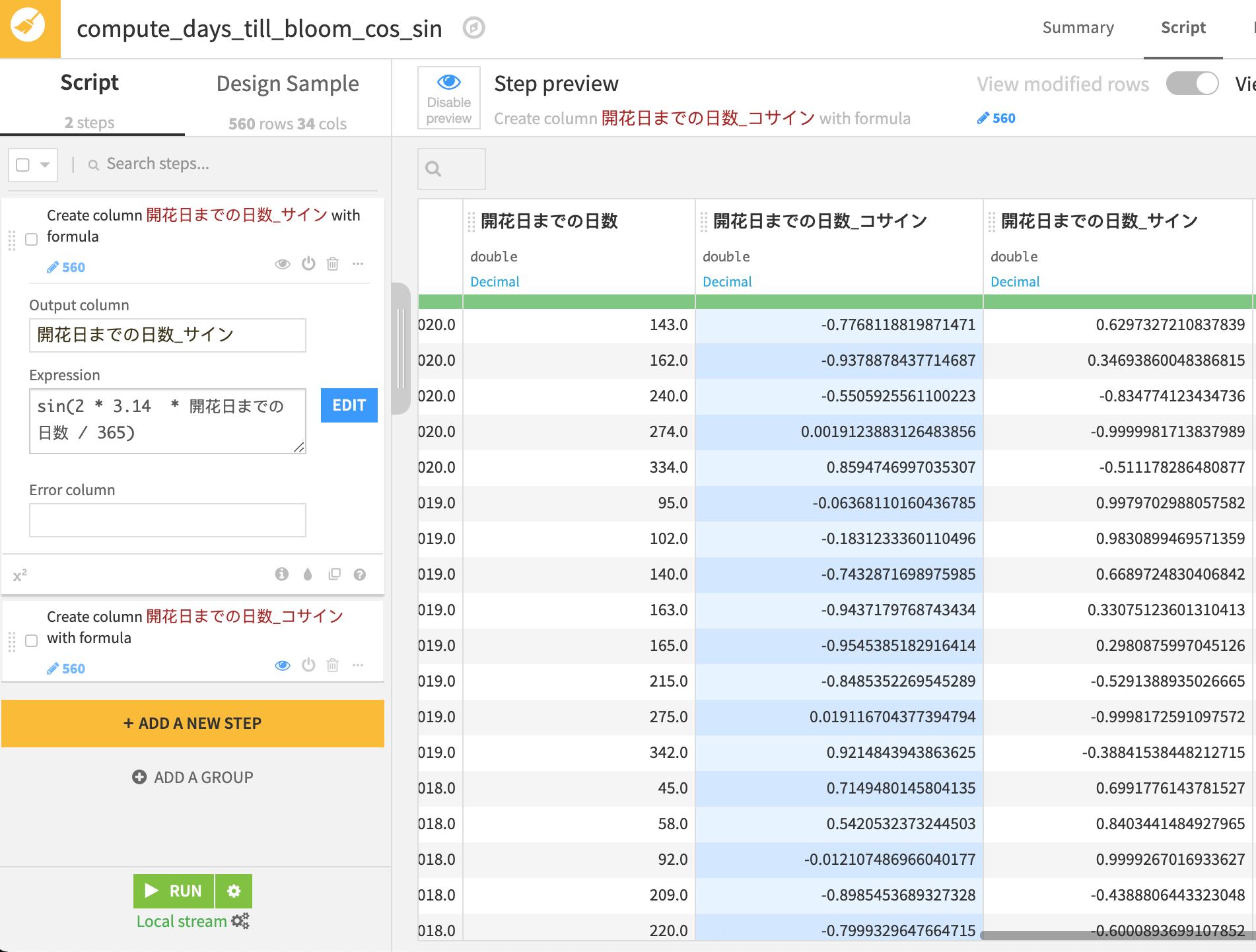 Screenshot 2021-03-05 at 18.23.01.png