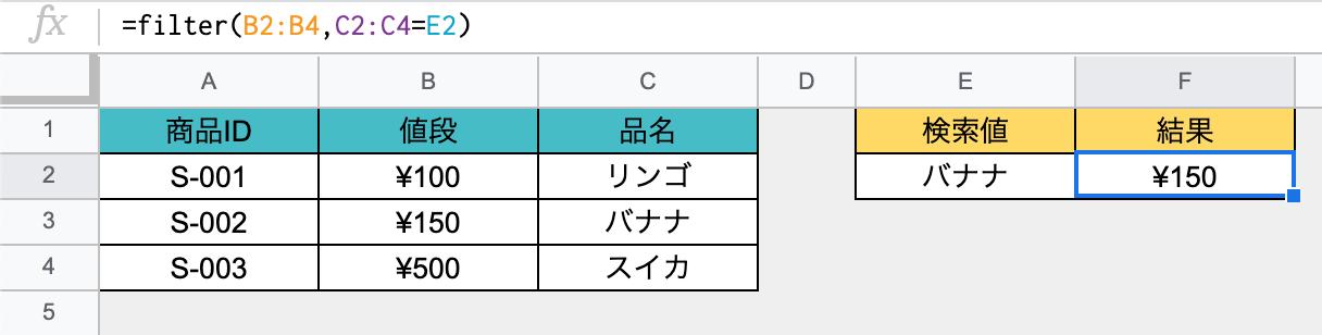 スクリーンショット 2021-01-06 10.38.38.png