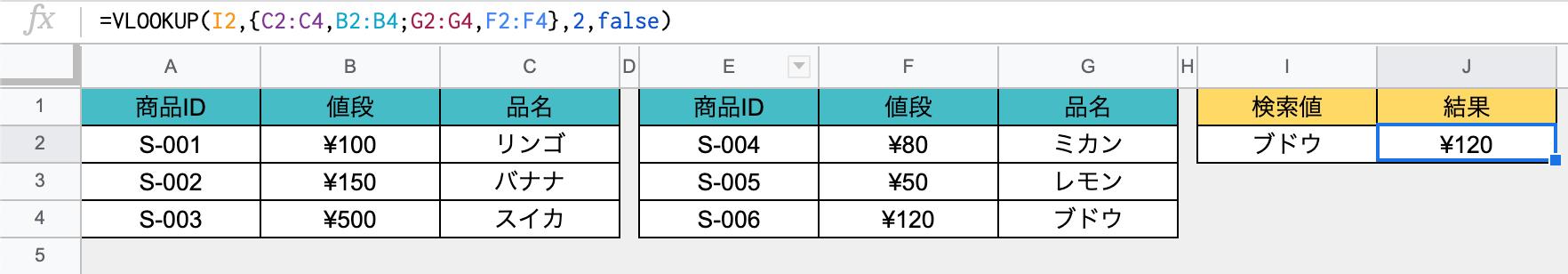 スクリーンショット 2021-01-06 11.08.59.png