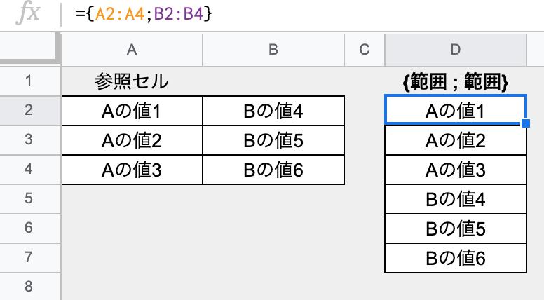 スクリーンショット 2021-01-06 14.14.09.png