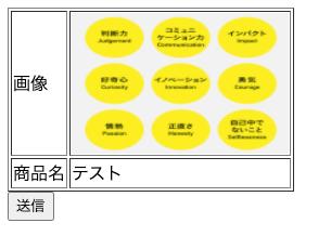 スクリーンショット 2020-11-20 14.17.53.png