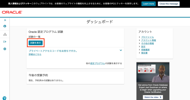スクリーンショット 2020-06-13 15.47.58.png