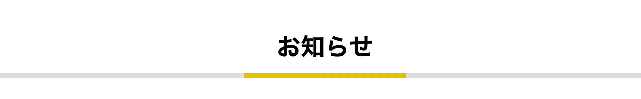 スクリーンショット 2020-06-02 10.11.18.png