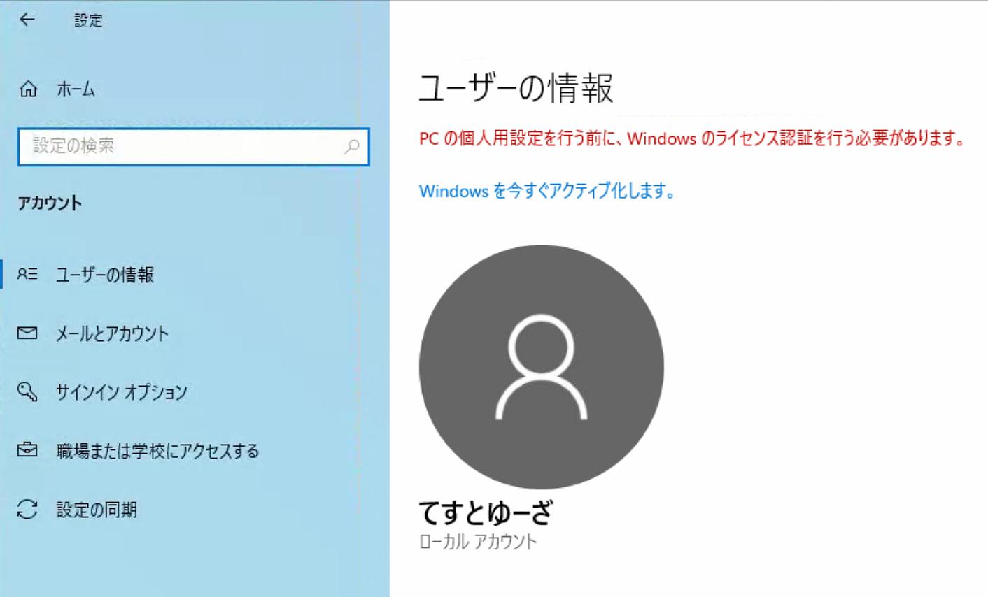 スクリーンショット 2020-02-23 16.05.22.png