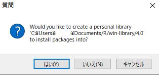 スクリーンショット 2020-04-25 5.33.25 2.png