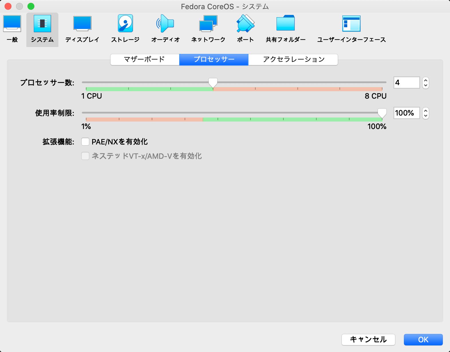 スクリーンショット 2020-09-14 18.03.28.png