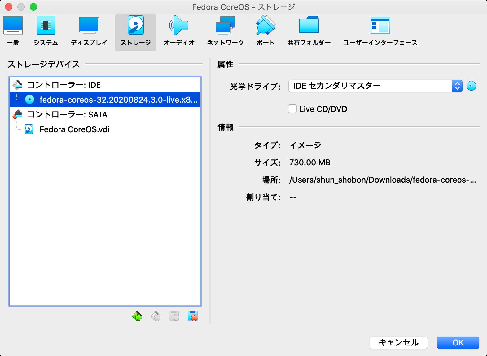 スクリーンショット 2020-09-14 18.10.33.png