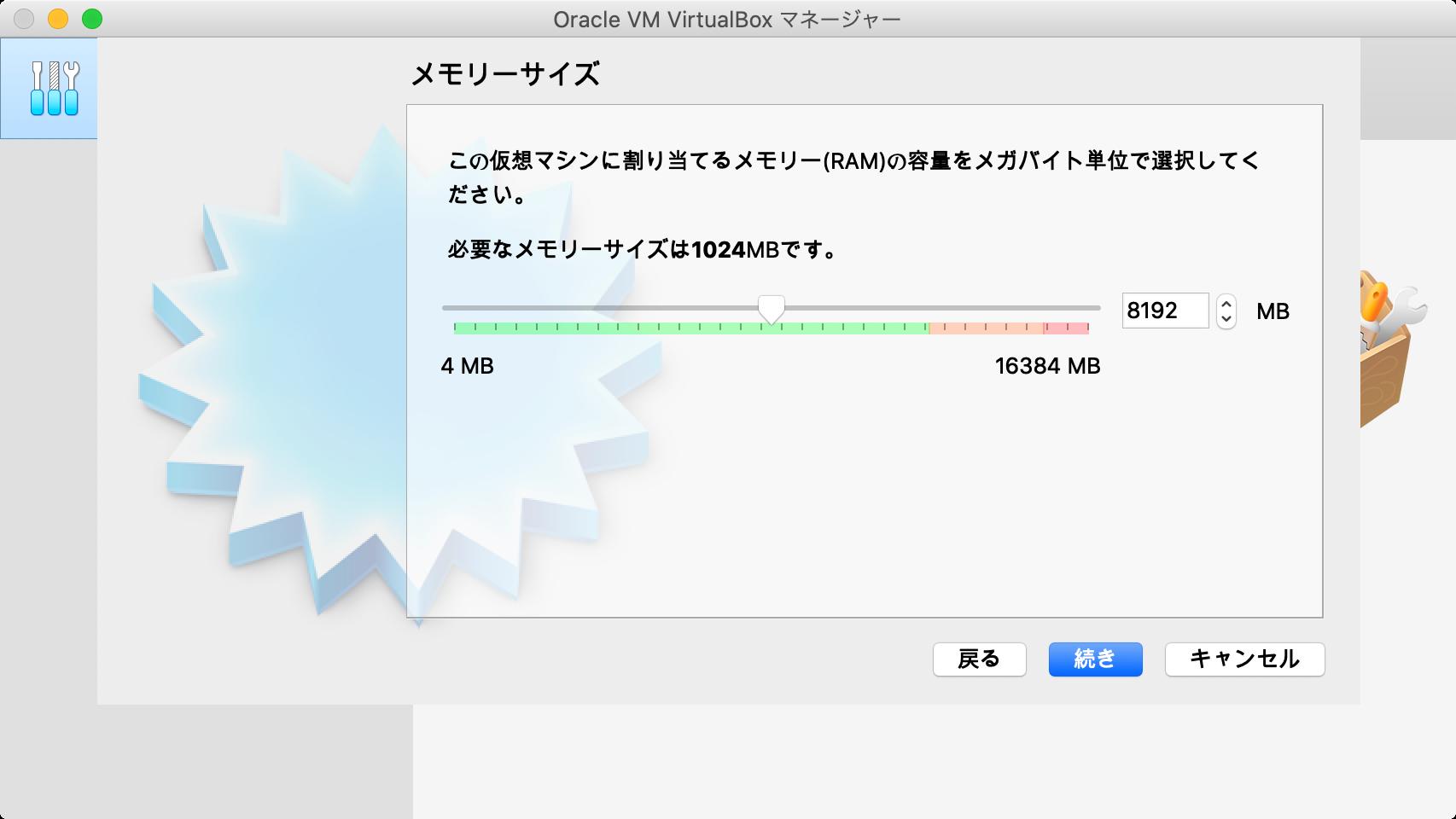 スクリーンショット 2020-09-14 18.01.50.png
