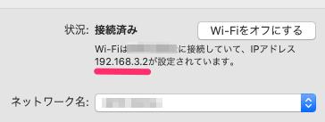 ネットワーク.png